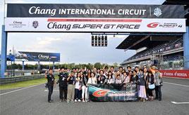 「ト・ク・ベ・ツ感」満載のSUPER GT公式観戦ツアーへ参加して来た!