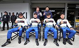 いよいよシーズンイン! スーパー耐久&86/BRZ Race開幕!