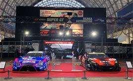 注目のドライバー福住仁嶺選手がGT500クラスへステップアップ!など諸々振り返り ~SUPER GT×大阪オートメッセレポ~