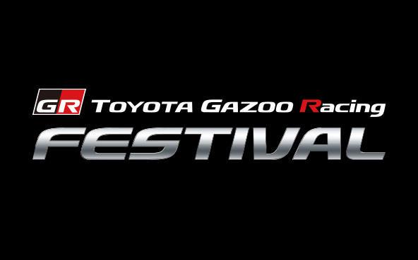 TOYOTA GAZOO Racing FESTIVAL 2018 公式サイト