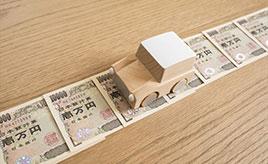第4弾【クルマとお金】なぜ、クルマの税金はこんなに高いのか? ―日本の税制が抱える矛盾や問題―