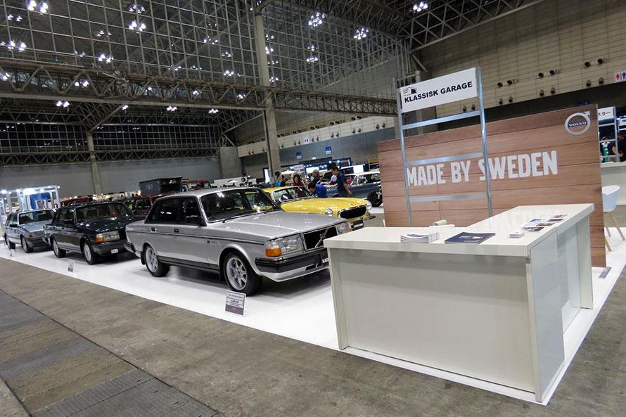2018年に開催されたクラシックカーショーより、ボルボ・クラシックガレージの展示ブースの様子。