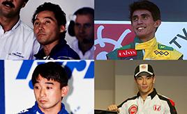 【GAZOO クルマクイズ Q.64】1990年のF1日本GPで日本人として初めて表彰台に立ったドライバーは?