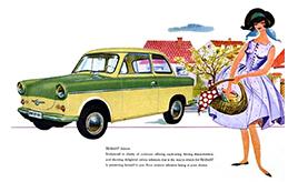 """【GAZOO クイズ Q.103】1957年に東欧で誕生した小型大衆車で、後に""""走る段ボール""""と呼ばれたモデルは?"""