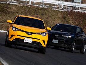 トヨタ C-HR 商品解説 優れた走行安定性とパワーユニット(2016年12月)