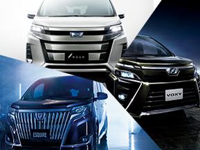 どれを選ぶ?トヨタのノア、ヴォクシー、エスクァイアがマイナーチェンジ (2017年7月)