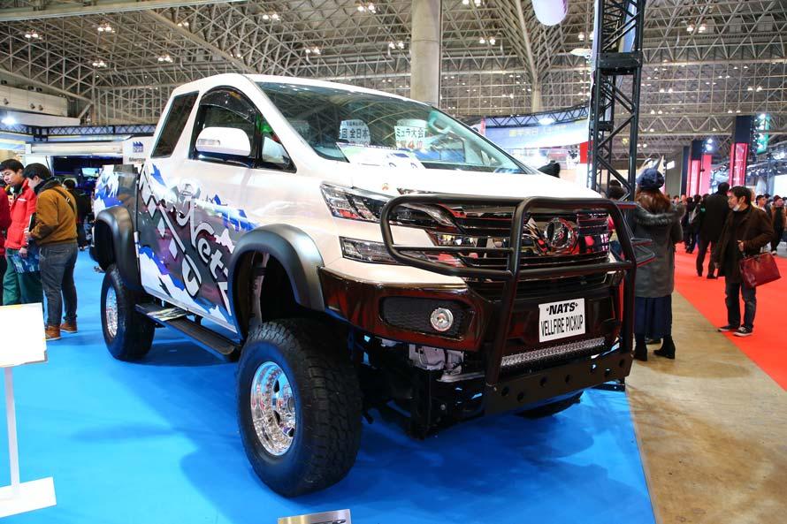 トヨタ・ヴェルファイアをベースに、ピックアップトラック仕様に仕上げた『NATS VELLFIRE PICKUP』。  製作したのは千葉県にある日本自動車大学校(NATS)の