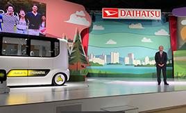 ワクワク、ワイワイ!4台のコンセプトカー、新型コンパクトSUV公開! 東京モーターショー2019・ダイハツブース紹介