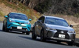 レクサスUX vs トヨタC-HR 比較試乗レポート(その1)