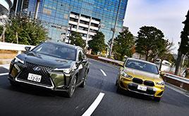 レクサスUX vs BMW X2 比較試乗レポート(その3)