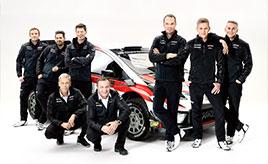 WRCトヨタチーム特集