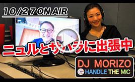 GAZOO Xチャンネル  DJモリゾウ『ニュルとサハラに出張中』