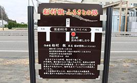 【国道の云われ(国道461号/栃木)】日本の原風景が見られる、日本歌謡界が誇る作曲家の路