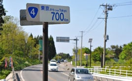 【国道トリビア】 もっとも長い国道ともっとも短い国道はどの路線?