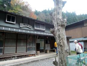 日本の原風景に包まれタイムスリップ&かまどめし体験 鳥取県智頭町