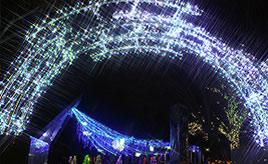 夜空に輝く未来への希望の光!夢来人イルミネーションへドライブ 徳島県三好市