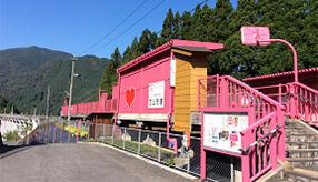 ハートがあふれる恋山形駅&海外でも話題のパンカフェへドライブ 鳥取県智頭町