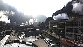 ほっこり温泉やあったかグルメスポットをめぐる休日!冬満喫ドライブ 熊本県小国町