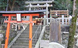 春の例大祭で恋愛お守りをゲット!恋志谷神社へドライブ 京都府南山城村