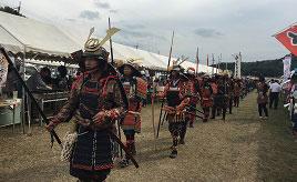 甲冑を身に着けた武者たちが行進!戦国時代の戦いの舞台となった小谷山へドライブ 滋賀県長浜市