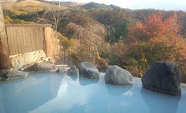 ホワイトブルーの絶景露天風呂は最高!豊礼の湯へドライブ 熊本県小国町