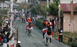 約800年も続く神事「室生神社の流鏑馬」や日帰り温泉を楽しむ秋のドライブ 神奈川県山北町