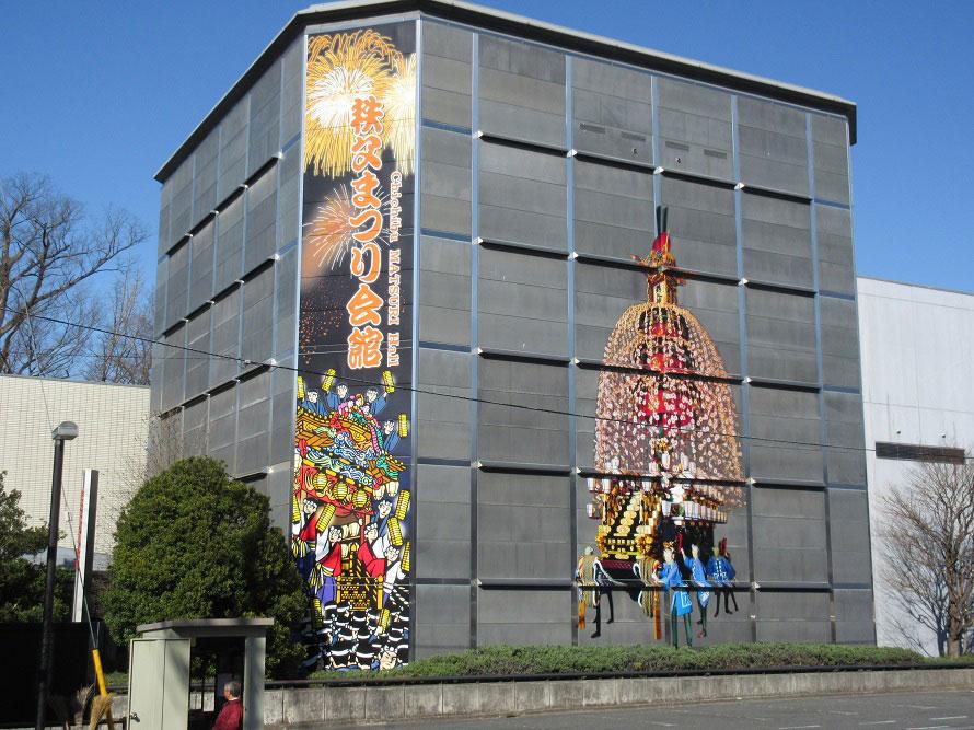 2階建ての「秩父まつり会館」。秩父神社から歩いてすぐ。