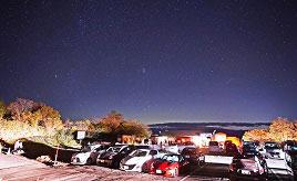 年末年始はイベントがいっぱい!星空カフェや茶臼山高原スキー場へドライブ 愛知県豊根村