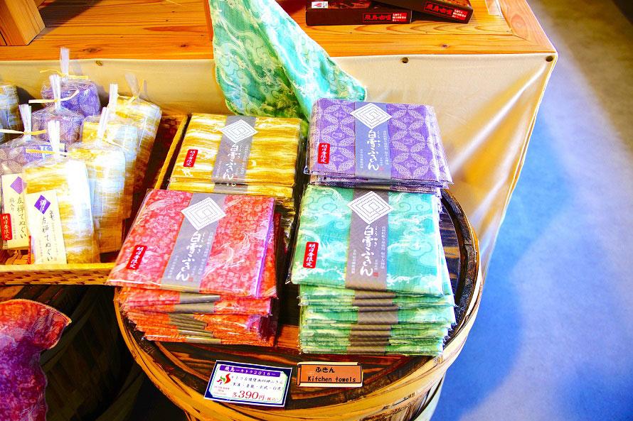 明日香村の農林産物を使った加工品やおみやげ品を販売。