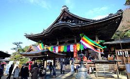 飛鳥の古刹で初詣!イチゴ狩りも楽しむ新春ドライブ 奈良県明日香村