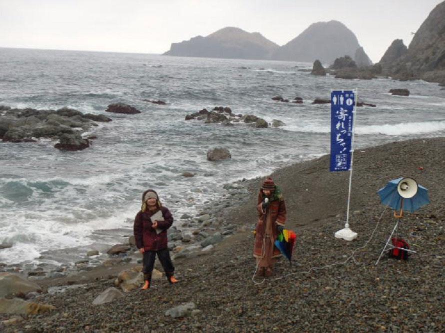 審査基準の「佐渡度」は、願い事が佐渡の未来につながるかどうか、「日本海度」は日本海に平和と繁栄をもたらすものかどうか、だという。