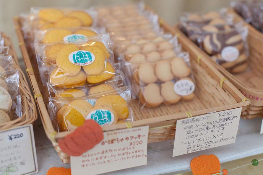 下川産小麦ハルユタカを使ったクッキーをおみやげにいかが?