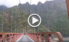 【Gazoo mura ドライブ】~道~ 三重県大台町 道をテーマに、とことん道を走り、道を楽しむ。車載カメラからの道の映像、風景にご注目!