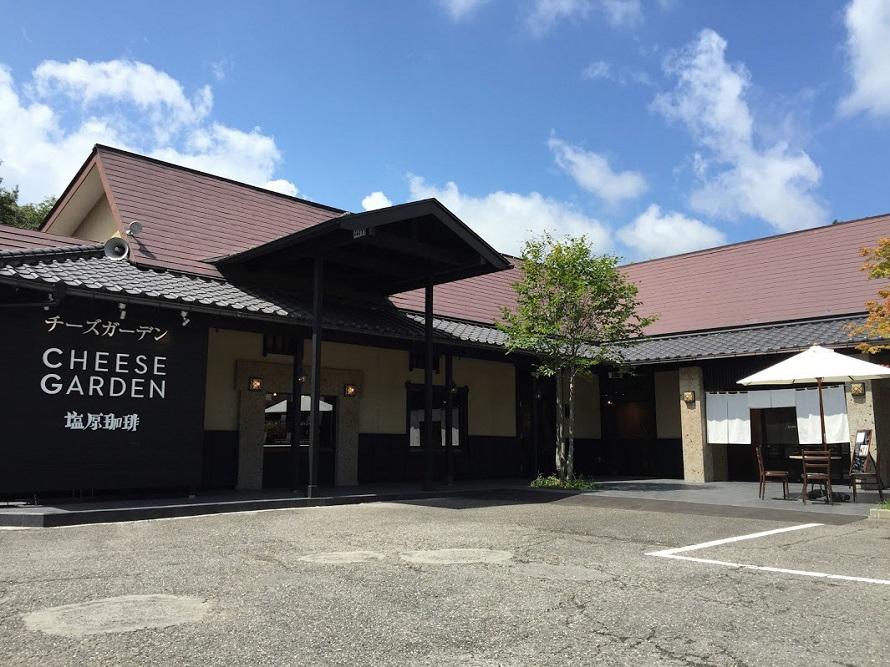 西那須野塩原ICから車で約5分のところにある。