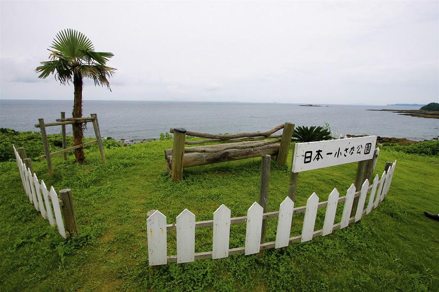 写真提供:長崎県観光連盟「日本一小さな公園」で、静かに海を見て過ごそう。松島の西岸に位置し、夕日もきれいに見える。