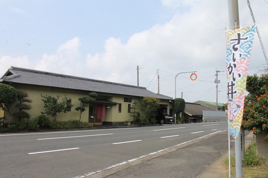 国道202号線沿いにある活魚料理店。店内からは海も見える。