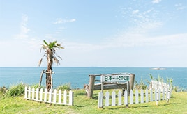 小さくても眺めは最高!松島の「日本一小さな公園」へドライブ 長崎県西海市