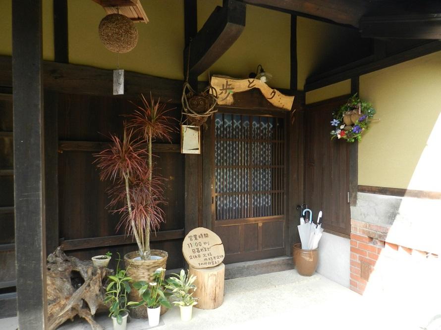 板井原集落にある、古民家と喫茶店のギャラリー「歩とり」。築100年を超える古民家を改装した建物。2階がギャラリーになっており、陶器や染め物、写真など、時期によって展示しているものは異なる。
