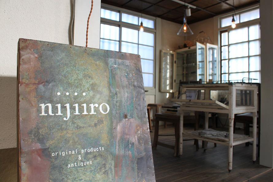 味わいのあるアンティークが並ぶギャラリー&カフェ「nijiiro」。