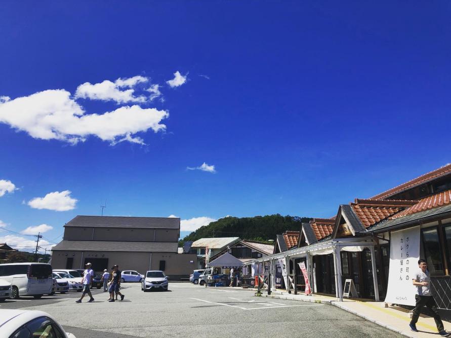 地元の住民はもちろん、隣接する広島県などからも多くの人が訪れる。