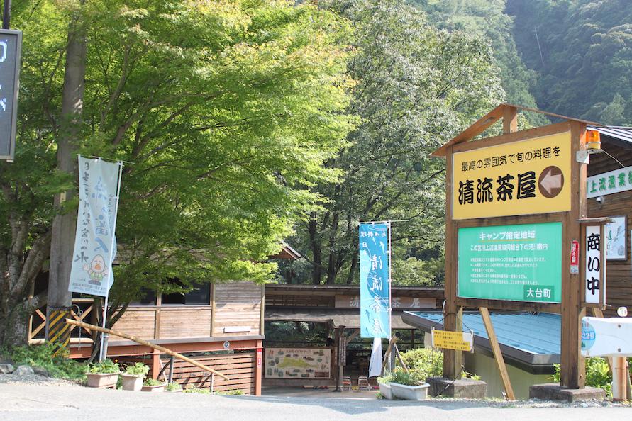 宮川沿いに建つ清流茶屋。席は予約制ではないので、混み合う週末は早めに出かけよう。