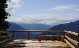 眺望抜群の展望台から大歩危や吉野川を見渡そう!日本三大秘境のまちへドライブ 徳島県三好市