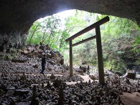 宮崎県西臼杵郡高千穂町 パワースポットとして有名な神話の里で自然と伝統を体験