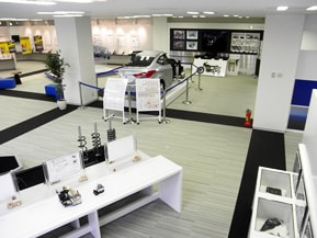 自動車部品会館(東京都) - 全国の自動車博物館