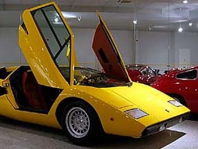四国自動車博物館(高知県) - 全国の自動車博物館