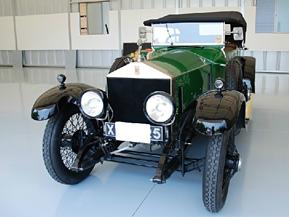 WAKUI MUSEUM(埼玉県) - 全国の自動車博物館
