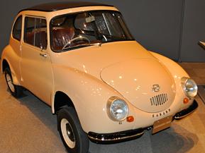 スバルビジターセンター(群馬県) - 全国の自動車博物館