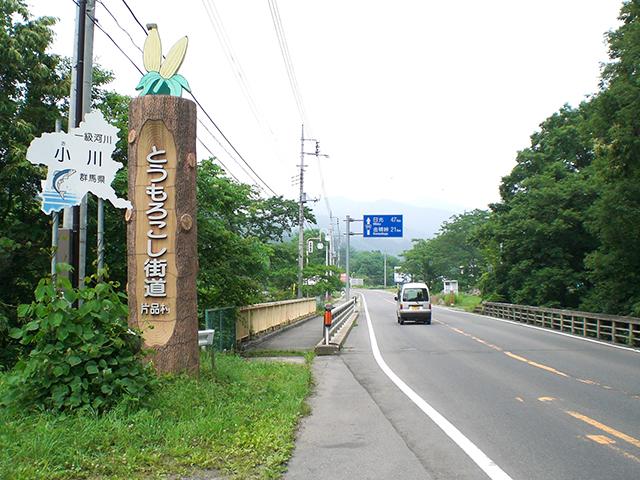 日本ロマンチック街道ととうもろこし街道を快走! 群馬おすすめドライブルート