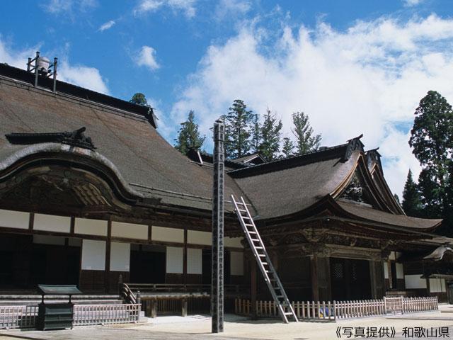 世界遺産 高野山と和歌山の名所を巡る おすすめドライブルート