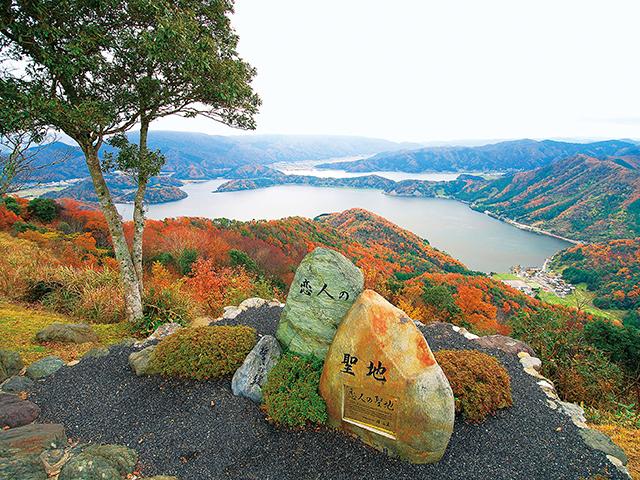 三方五湖レインボーラインを走る 福井・若狭ドライブルート